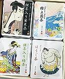 日本茶ティーパックセット