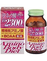 アミノボディダイエット粒 300粒×(5セット)