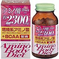 オリヒロ アミノボディダイエット粒【3本セット】