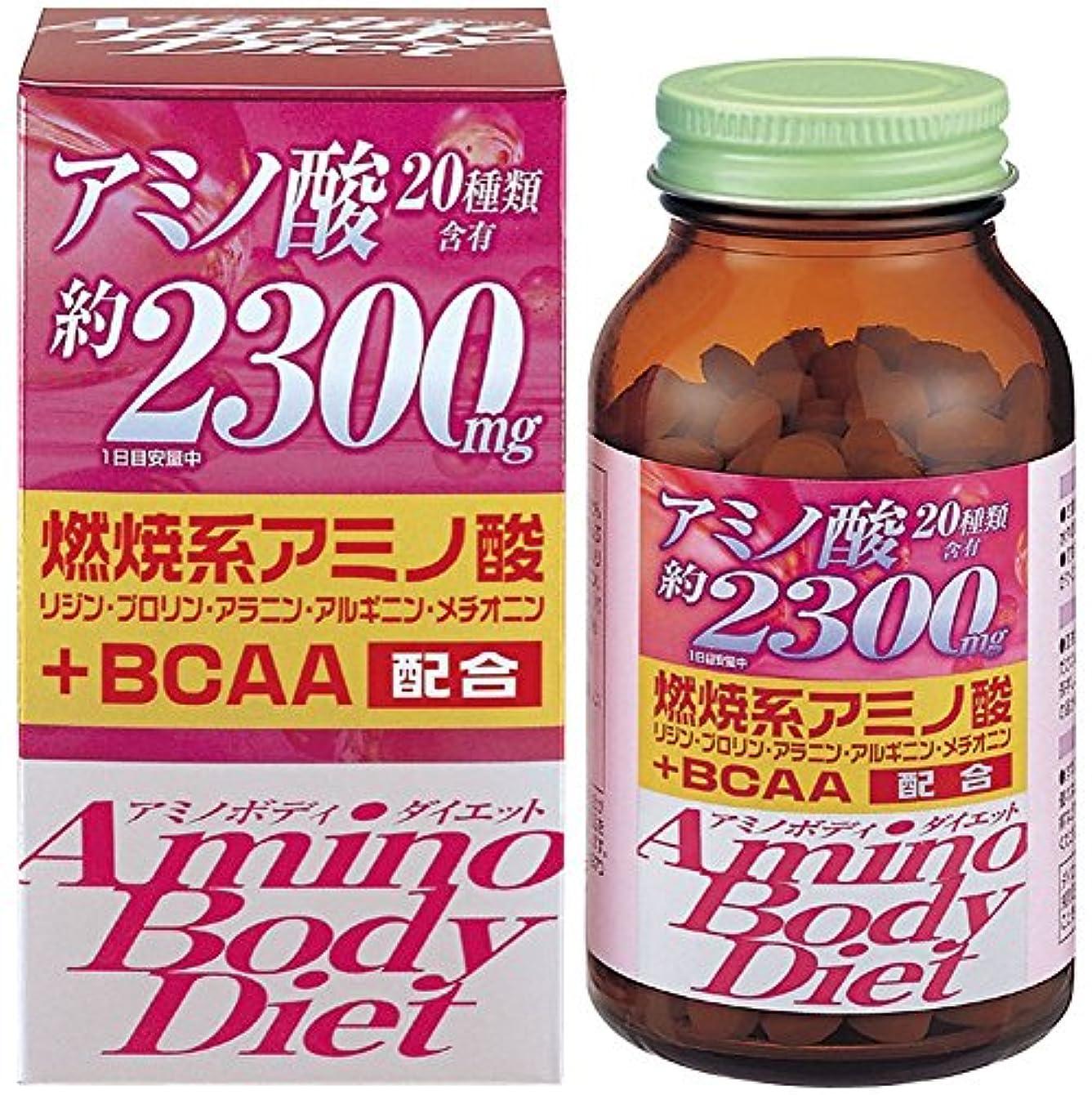 密接に熱狂的なオークアミノボディダイエット粒 300粒×(5セット)