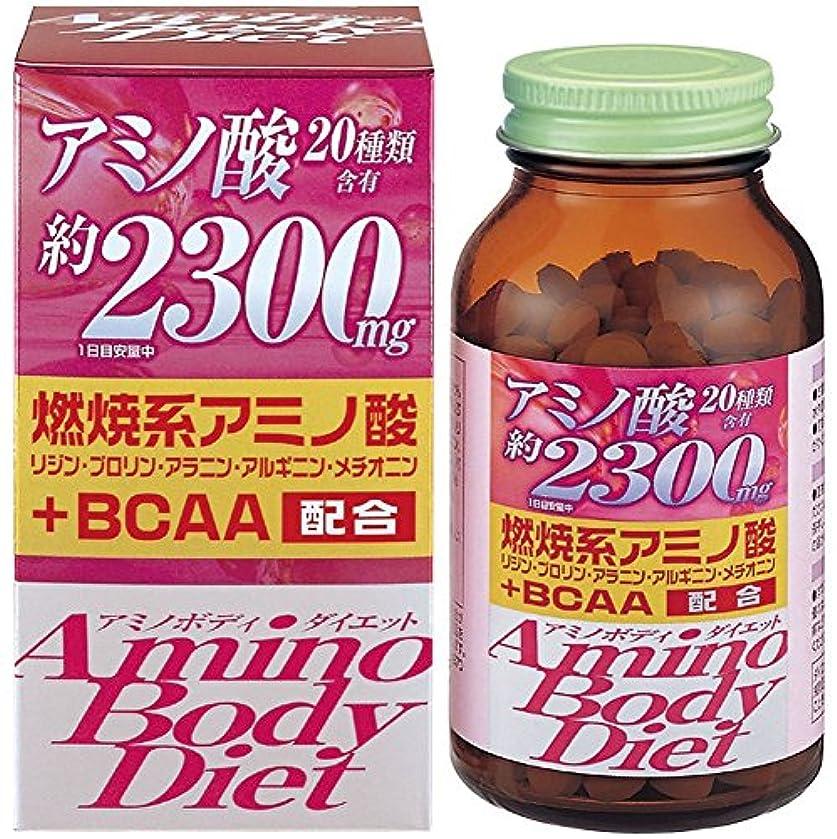 デュアル心配するありふれたオリヒロ アミノボディダイエット粒【3本セット】
