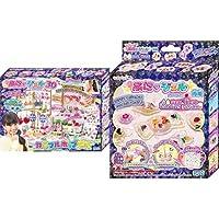 キラデコアート ぷにジェル3D カラフルポップDX 別売りジェルセット(ラメジェル ライトパープル/ライトイエロー)