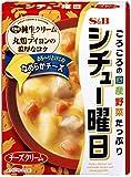 S&B シチュー曜日 チーズクリーム 220g