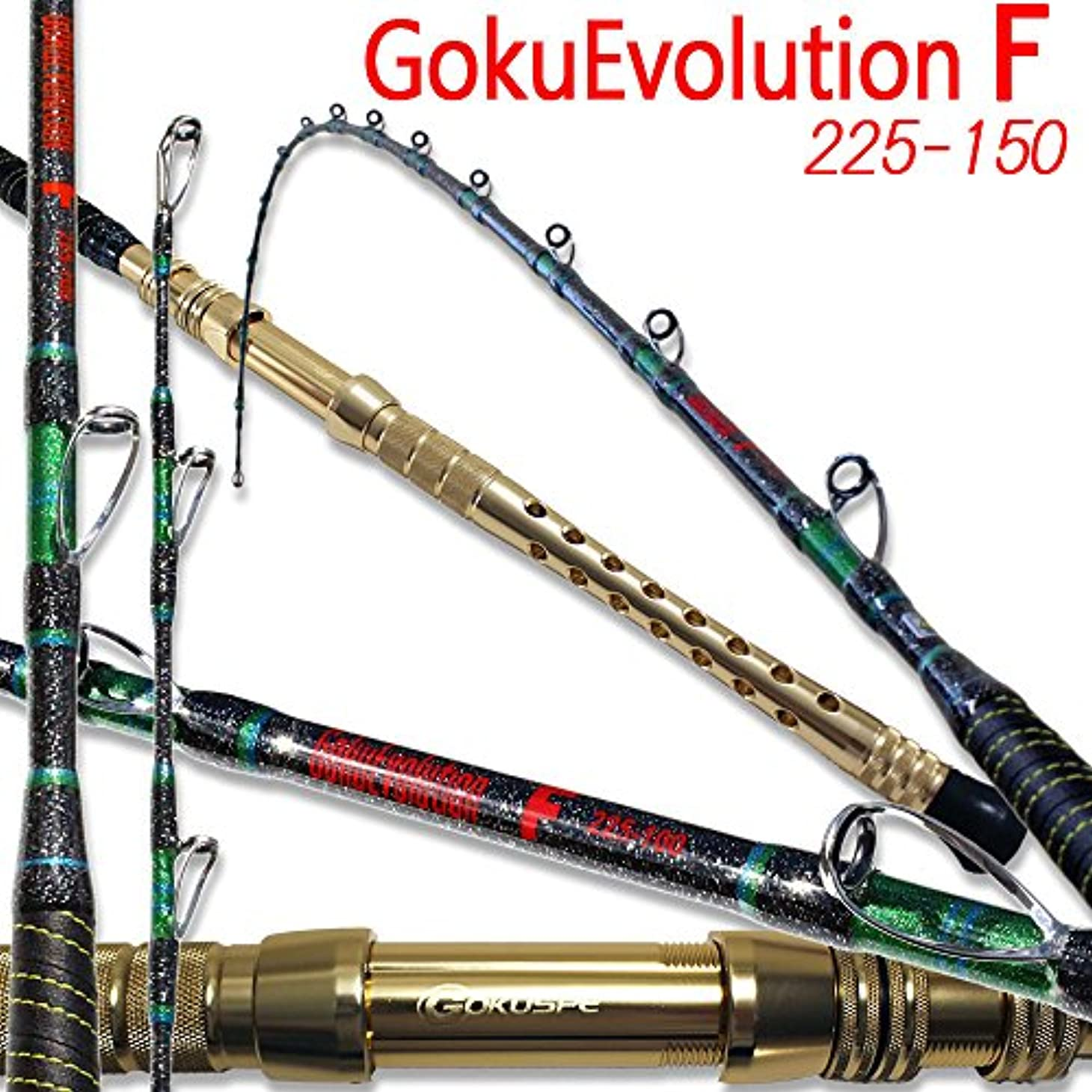 ダウンタウン代替種をまく総糸巻 GokuEvolution F 225-150 ブラック [90067-bk]