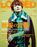 LOADED VOL32