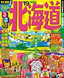るるぶ北海道'19 (るるぶ情報版 北海道 1)