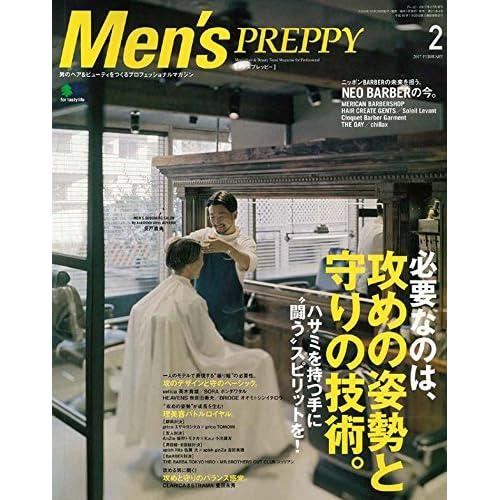 Men's PREPPY (メンズ プレッピー) 2017年 2月号