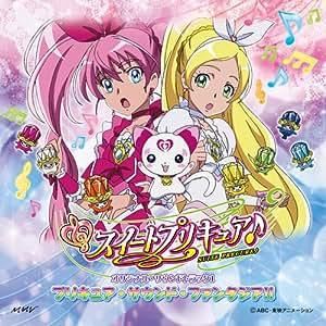 スイートプリキュア♪ オリジナル・サウンドトラック1 プリキュア・サウンド・ファンタジア!!