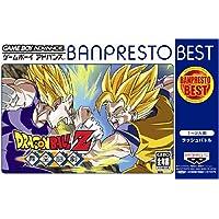 ドラゴンボールZ 舞空闘劇 BANPREST BEST