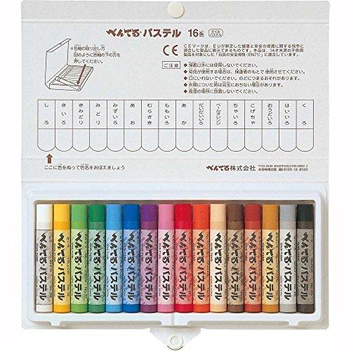 ぺんてる クレヨン パステル GHSR-16 16色