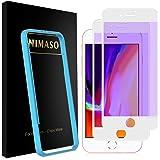 【ブルーライトカット】Nimaso iPhone8 / iPhone7 ガラスフィルム 全面保護 液晶保護 フィルム【ガイド枠付き】【フルカバー】【2枚セット】【ホワイト】
