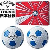 【日本仕様】キャロウェイ クロムソフト トゥルービス TRUVIS TRUVIS 1ダース (12球入り) (ホワイト/ブルー)