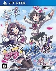 ぎゃる☆がん だぶるぴーす(通常版)(特典なし) - PS Vita