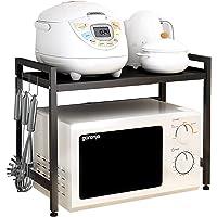 NEKOU レンジ上ラック 伸縮式 電子レンジラック 2段式 高さ調整可能 オーブンレンジラック キッチン収納ラック 耐…