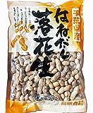 【訳あり】千葉県産さや煎り落花生はねだし1kg以上【1020g(340g×3袋)】