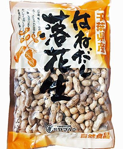 新豆!【訳あり】千葉県産さや煎り落花生はねだし1kg以上【1020g(340g×3袋)】