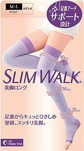 ピップ スリムウォーク 美脚ロング ラベンダー MLサイズ おやすみ用(SLIM WALK,socks for night,tightening,ML) 着圧 ソックス