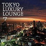 TOKYO LUXURY LOUNGE 7 画像