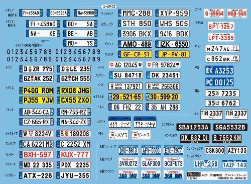 ディティールアップシリーズ No.42 外国車用 ナンバープレート