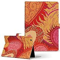 igcase d-01J dtab Compact Huawei ファーウェイ タブレット 手帳型 タブレットケース タブレットカバー カバー レザー ケース 手帳タイプ フリップ ダイアリー 二つ折り 直接貼り付けタイプ 003895 フラワー ハート 赤 オレンジ