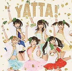 バンドじゃないもん!「YATTA!」の歌詞を収録したCDジャケット画像