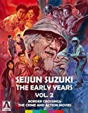 Suzuki Seijun: Early Years 2/ [Blu-ray]