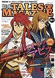 Tales of Magazine (テイルズ・オブ・マガジン) 2009年 01月号 [雑誌]