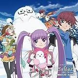 アンソロジードラマCD テイルズ・オブ・グレイセス ・エフ 2012 Winter