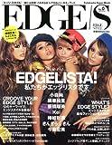 EDGE STYLE (双葉社スーパームック)