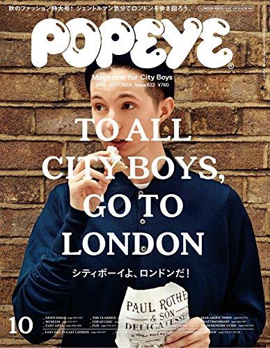 POPEYE(ポパイ) 2015年 10月号 [雑誌]