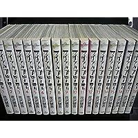 アイアムアヒーロー コミック 1-22巻セット (ビッグコミックス)