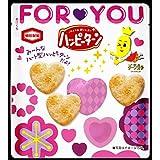 亀田製菓 ハッピーターンFORYOU 28g×20袋