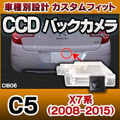 RC-CIB06 車種別設計 CCD バックカメラ キット シトロエン Citroen C5 X7系 2008-2015 4Dセダン・5Dブレーク ナンバー灯交換タイプ