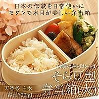 曲げわっぱ そら豆型 弁当箱(大) 白木 日本製 漆器 杉 保湿 天然木製 国産 天然木 女性 男性