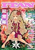 ITAN 3号 (KCデラックス BE LOVE)