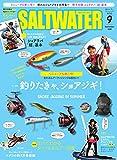 SALTWATER(ソルトウォーター) 2018年9月号 (2018-07-28) [雑誌]