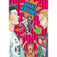GIANT KILLING(40) (モーニング KC)