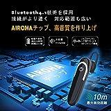 Bluetooth ヘッドセット ブルートゥース イヤホン ワイヤレスイヤホン V4.1 APTX 片耳 32時間連続通話 28時間音楽再生 60日間待機 ステレオ音声 マイク内蔵 ハンズフリー通話 ノイズキャンセリング搭載 Android Iphone Windows PC スマートフォンに対応 (ブラック)