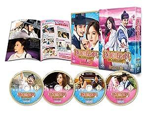 医心伝心~脈あり!恋あり?~ DVD-SET1
