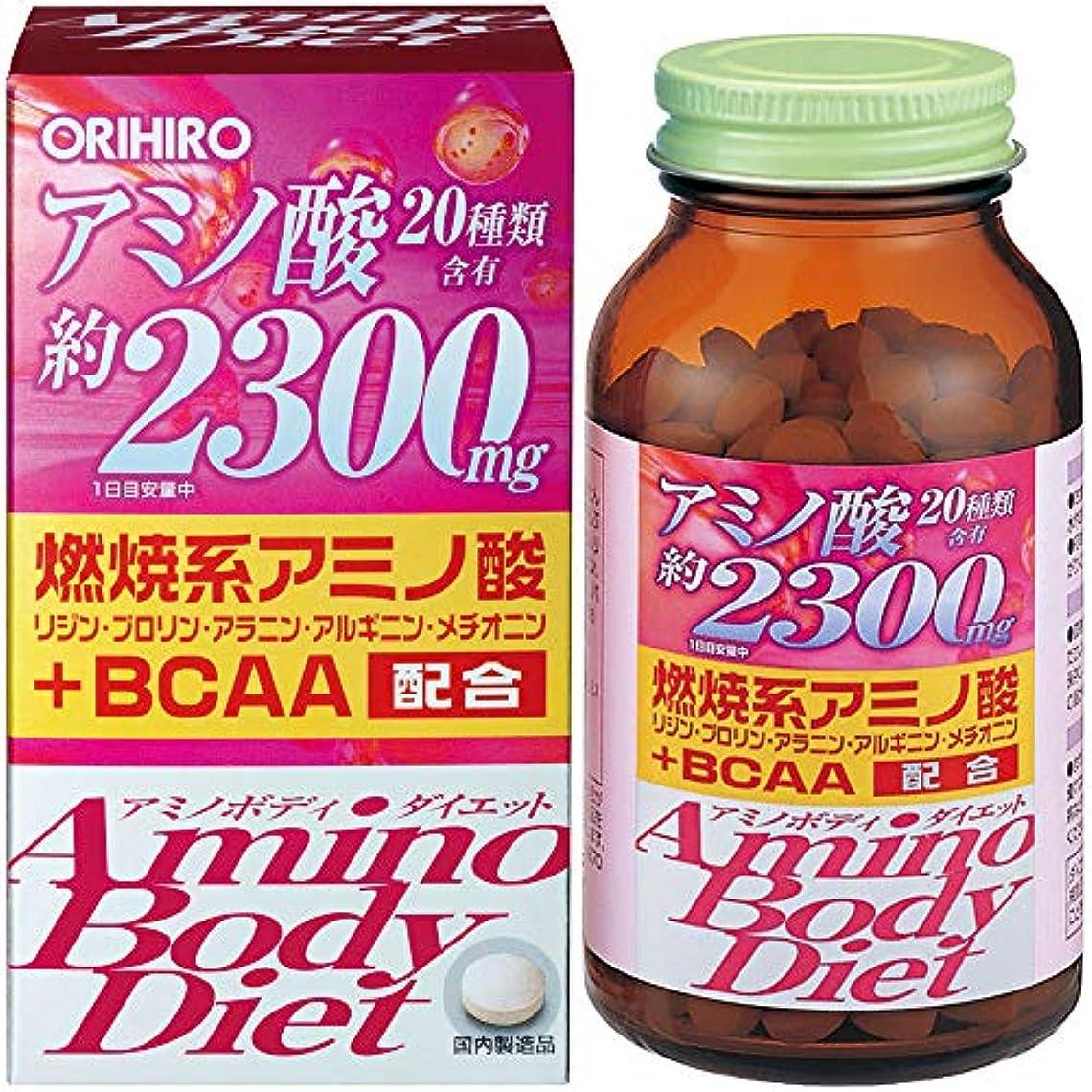 引く統計印象オリヒロ アミノボディ?ダイエット 約300粒