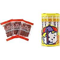 【セット買い】ヤガイ お徳用カルパス 140g×3袋 & ペンシルカルパス 20本