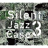 Silent Jazz Case3 サイレントジャズケース3