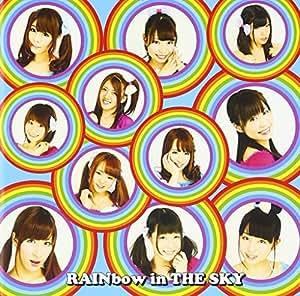RAINbow in THE SKY(TYPE-B)