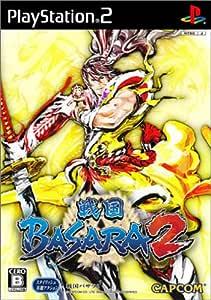 戦国BASARA2
