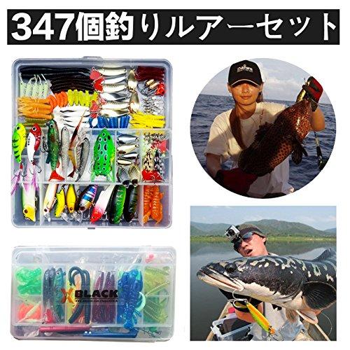 釣りルアーセット 釣具セット 347個 ソフトルアー ハードルアー ワーム フライ ケース付き 大人気 多種類 釣り初心者におすすめ (347本)