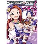 アイドルマスター2 The world is all one !! (4) (電撃コミックス)