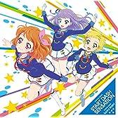 TVアニメ/データカードダス「アイカツ!」4thシーズンOP/ED主題歌「START DASH SENSATION/lucky train!」 (デジタルミュージックキャンペーン対象商品: 200円クーポン)