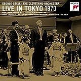 ライヴ・イン・東京1970 画像
