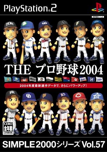 PS2 SIMPLE2000シリーズ Vol.57 THE プロ野球2004 20040805