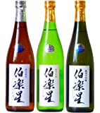 【大人気】伯楽星(はくらくせい) のみくらべ セット 究極の食中酒 720ml×3本 宮城県産 新澤醸造店 日本酒ビギナー 飲みやすい すっきり